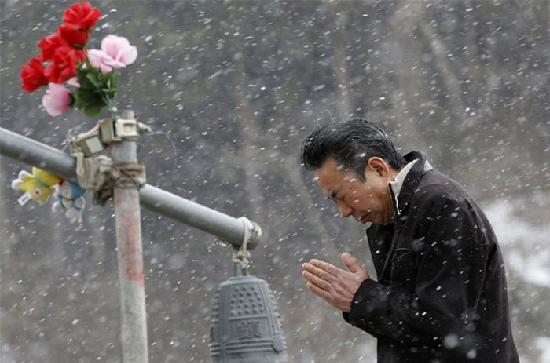 Thảm họa động đất sóng thần tại Nhật Bản và câu chuyện ly kỳ về phong thủy