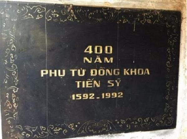 """Câu chuyện phong thủy dòng họ Ngô ở Vọng Nguyệt, một trong """"tứ lệnh tộc"""" vùng Kinh Bắc(P2)"""